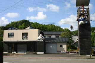 山田防災センター_嘉麻市