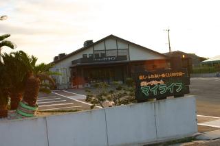 グループホームマイライフ_香春町