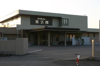 サンレー紫雲閣香春斎場_香春町