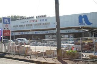 ナフコ頴田店_飯塚市
