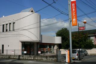 西日本シティー銀行山田支店_嘉麻市